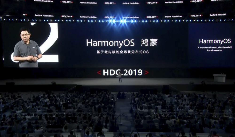 Huawei se despide de Android, presenta HarmonyOS