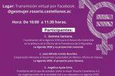 GESMujer, GIZ e IDEMO presentarán manual sobre igualdad para planes municipales