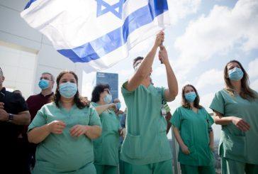 Israel rompe récord de pacientes graves hospitalizados por COVID-19