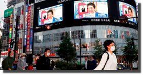 Tokio pone fin a la emergencia sanitaria por COVID aunque mantendrá algunas restricciones